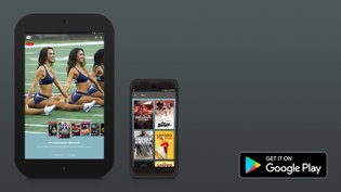 CMT App: Available for Download